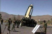 شلیک چهار موشک بالستیک از سوی انصارالله یمن به سوی عربستان