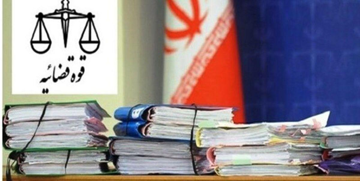 ارتباط تصویری رییس دادگستری یزد با مردم در روزهای شیوع کرونا