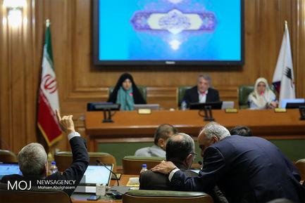 جلسه بررسی استعفای شهردار تهران