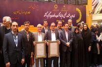 فارس به عنوان استان برتر کشور در حوزه پژوهش و فناوری انتخاب شد