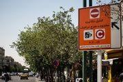 جزئیات نرخ جدید تردد در محدوده طرح ترافیک