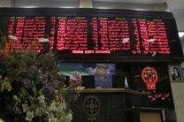 تصویب سود نقدی ۱۷۵ هزار میلیاردریالی توسط ناشران بورس تهران