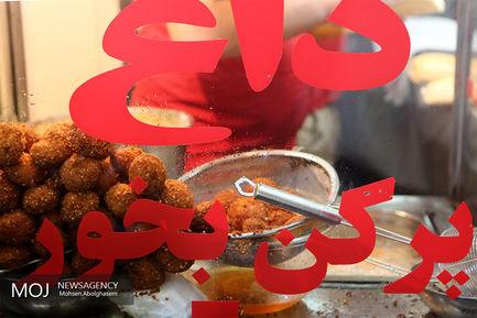 ساعت پایانی سال ۹۶ در بازار تهران