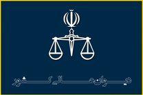 حکم اعدام محمد علی طاهری تایید شد/ قانون روند اعتراض را روشن کرده است
