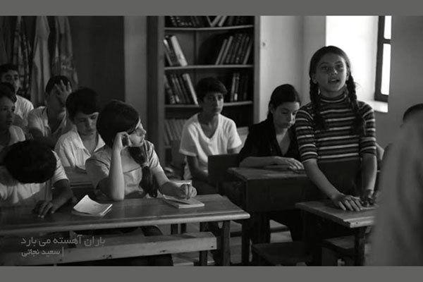 فیلم کوتاه باران آهسته میبارد به دو جشنواره بین المللی در اوکراین راه یافت