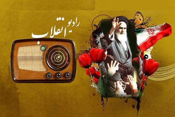 زمان افتتاح رادیو انقلاب مشخص شد