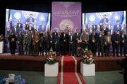 تجلیل از بانک ملت در ششمین جشنواره خیرین و واقفین دانشگاه تهران