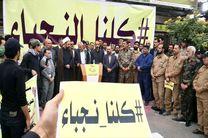 دفتر مقام معظم رهبری اقدام واشنگتن علیه نُجَباء را محکوم کرد