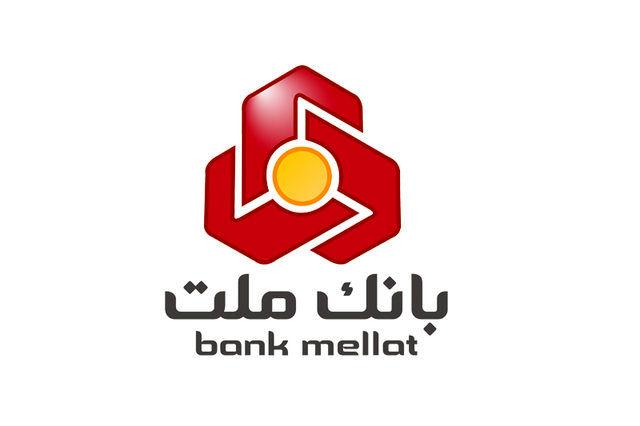 نشست مدیران عامل بانک ملت و شرکت ملی پالایش و پخش فرآورده های نفتی ایران