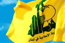 حزب الله لبنان درگیری با ارتش سوریه را تکذیب کرد