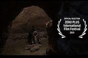 کسب جایزه جشنواره فیلم کوتاه انگلستان توسط فیلم «پیشکش»