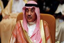 """وزیر خارجه کویت خواستار """"آماده باش"""" نیروی های مسلح این کشور شد"""