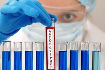 13 ابتلای جدید به ویروس کرونا در شهرستان اردستان