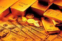 طلای جهانی در بالاترین قیمت سه هفته گذشته ایستاد