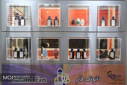 هجدهمین نمایشگاه بین المللی رنگ ، رزین و پوشش های صنعتی