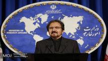 قاچاق انسان توسط ایران بی اساس و  غیرواقعی است