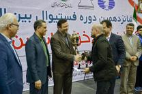 شانزدهمین دوره رقابت های بین المللی شطرنج جام خزر به پایان رسید