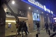 اعتراضات در لبنان 20 مجروح برجا گذاشت