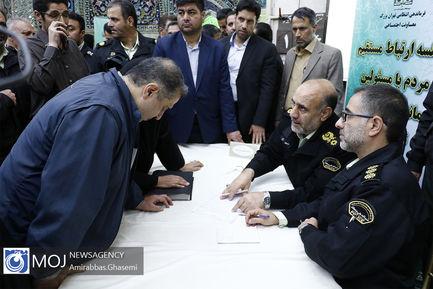 ملاقات+مردمی+سردار+رحیمی+رییس+پلیس+پایتخت