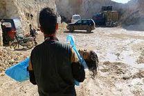 سازمان منع تسلیحات شیمیایی استفاده از گاز خردل در حلب را تایید کرد
