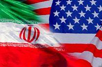 جزئیات تحریم های جدید آمریکا علیه ایران/ آیت الله رییسی تحریم شد