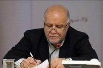 آزمون استخدامی وزارت نفت نیمه دی برگزار میشود 