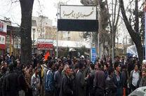 اعتصاب کارکنان شهرداری بروجرد/ کارگران هشت ماه حقوق معوقه خود را می خواهند
