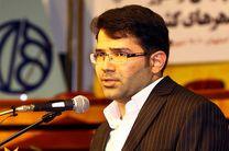 رشد ۸ برابری استفاده از دوچرخه های شهرداری نسبت به 4 سال گذشته در اصفهان