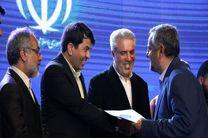 استاندار یزد از  فرماندار شهرستان میبد تقدیر کرد