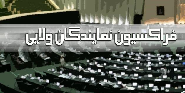 استمرار خدمت رسانی آقای آخوندی به مصلحت کشور است