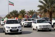 حضور مردم بافق موید پیشتازی مردم دار الشجاعه در حمایت از آرمان های اسلامی است