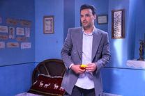 پیوستن سامان صفاری به جمع بازیگر سریال «روزهای آبی»