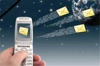 اپراتورها ۸.۸ میلیون پیامک تبلیغاتی را ظرف ۲ ماه لغو کردند