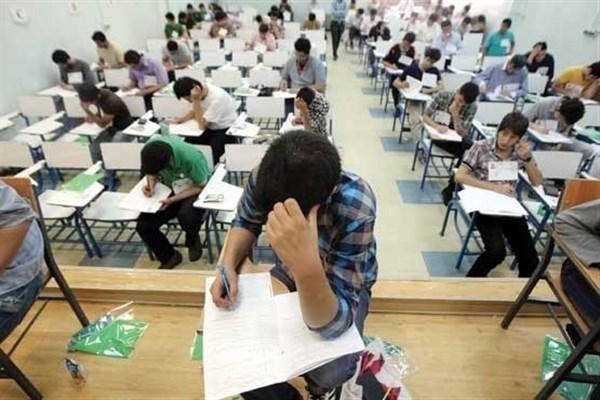 زمان اعلام نتایج آزمون ورودی مدارس سمپاد و نمونه دولتی پایه دهم مشخص شد