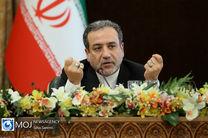 جمهوری اسلامی ایران زیر بار هیچ تهدید یا ارعابی نخواهد رفت