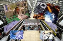 بانک صنعت و معدن ۴۸ میلیارد ریال به صنایع خوزستان تسهیلات پرداخت کرد