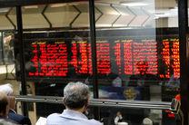 شاخص بورس در جریان معاملات امروز ۲۷ خرداد ۹۹ اعلام شد