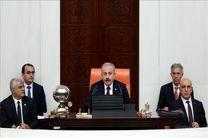 انتقاد شدید رئیس پارلمان ترکیه از دونالد ترامپ