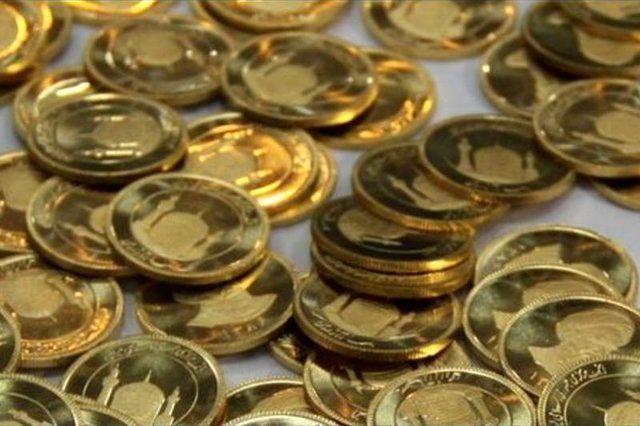 قیمت سکه 7 آذر 97 اعلام شد
