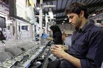 هزینه ایجاد هر شغل 15 میلیون تومان است